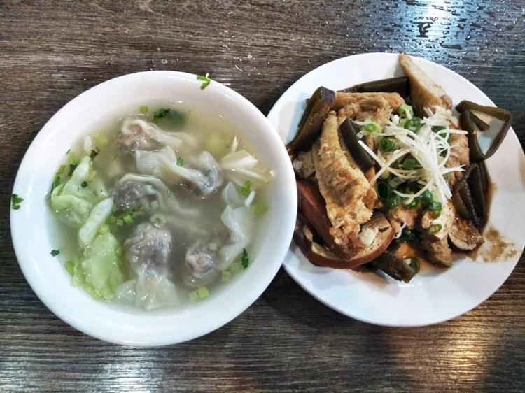 南屯小吃 大慶麵店大墩店~飯麵、滷味、餛飩湯 內用紅茶免費 全天無休好方便