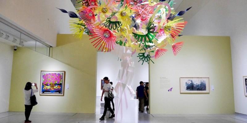 台中活動|國美館「花之禮讚—四大美術館聯合大展」~配合台中花博的精采展覽 免費參觀 值得一訪再訪