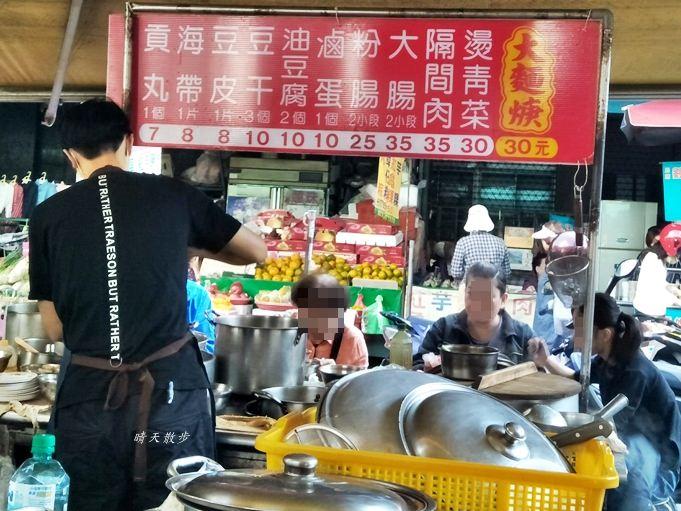 20181204230115 32 - 第三市場大麵羹~台中人的傳統平價美食 大麵羹配滷味的銅板小吃