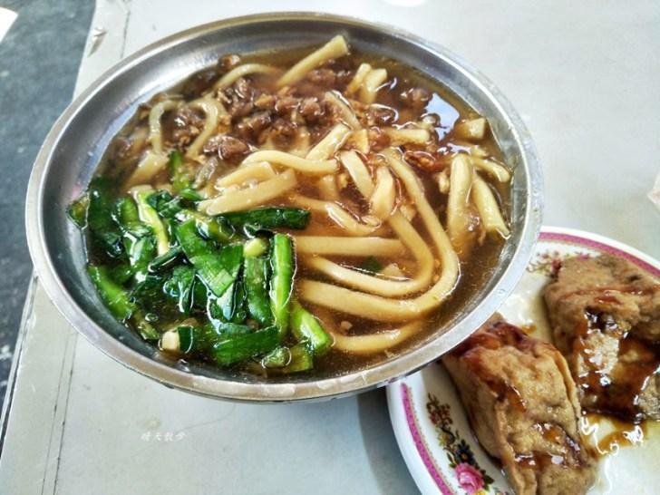 20181204230122 6 - 第三市場大麵羹~台中人的傳統平價美食 大麵羹配滷味的銅板小吃