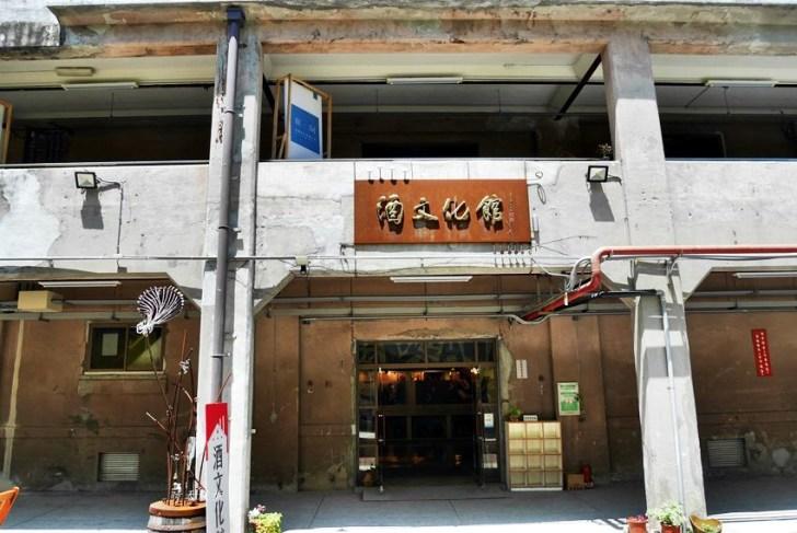 20181204230145 37 - 第三市場大麵羹~台中人的傳統平價美食 大麵羹配滷味的銅板小吃