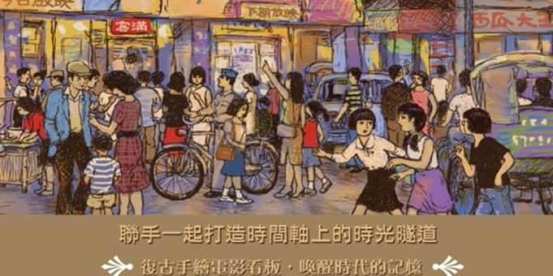 台中親子活動|小大繪本館《一起看電影》新書分享會 免費參加2018/12/08