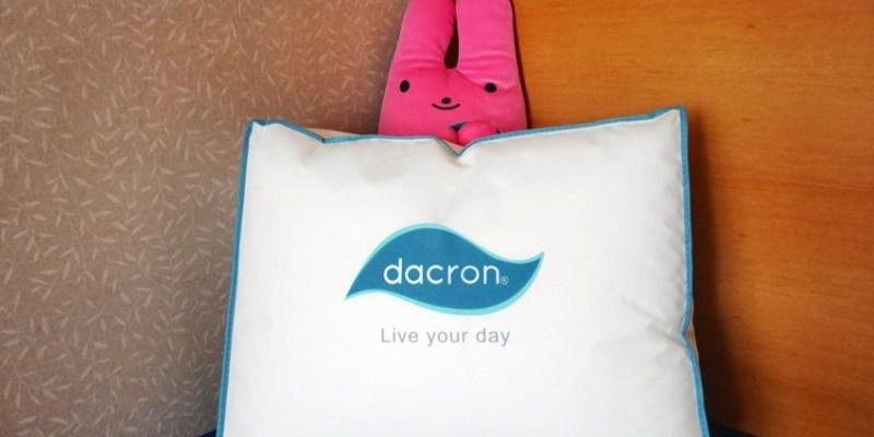 好物|Dacron可水洗輕柔纖維被(輕柔類羽絨被)~睡好床 蓋好被 享好眠 家適得寢飾家居館(Homeget)下載APP送購物金