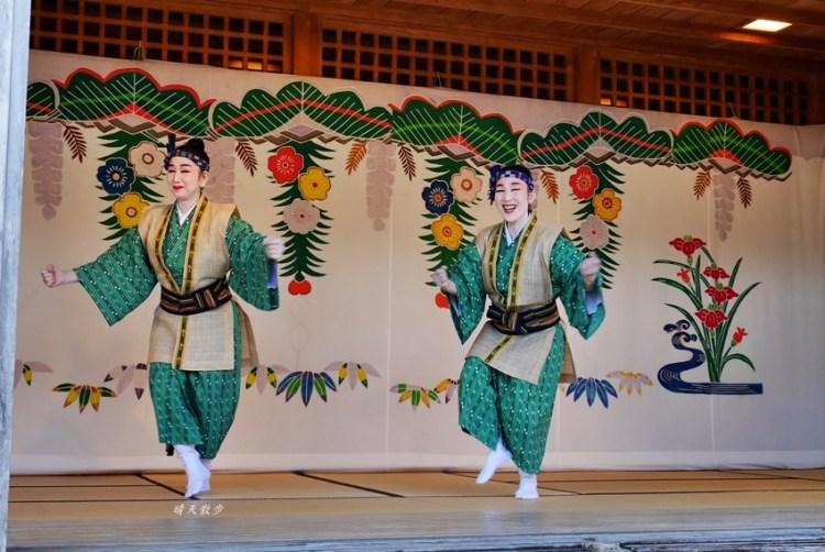 沖繩景點|沖繩首里城公園~世界文化遺產 那霸單軌電車首里站 有免費區域和舞蹈表演(沖繩不自駕親子遊)