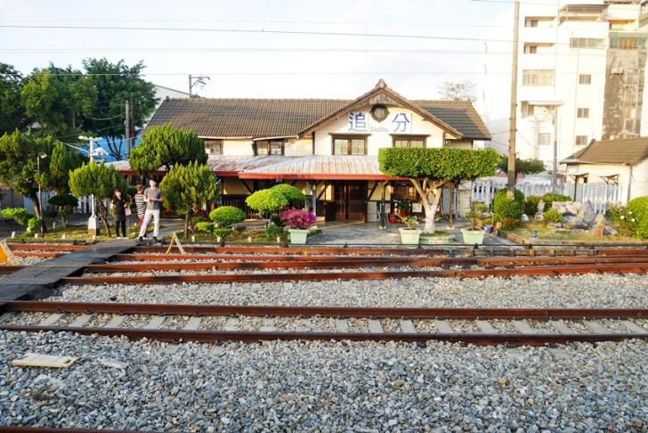 20190118171836 65 - 台中景點 追分車站~海線日式風情懷舊小車站 追分成功、追婚成功