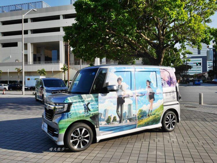 沖繩親子遊行程3|單軌電車一日券優惠 逛沖繩美術館、博物館 幸運參觀「新海誠展」