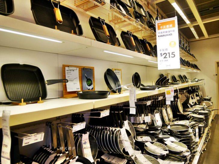 20190222221833 64 - IKEA台中店~絕版品出清五折起 2019/2/21~3/13 超過六百項商品優惠中!