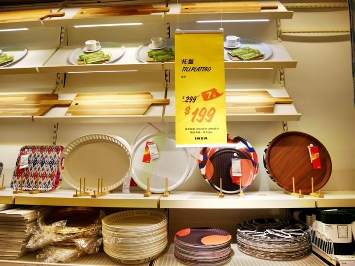 20190222221858 91 - IKEA台中店~絕版品出清五折起 2019/2/21~3/13 超過六百項商品優惠中!