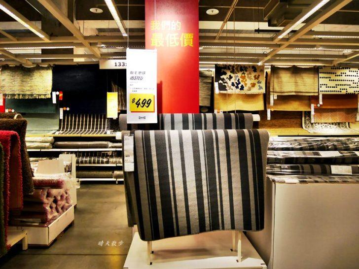 20190222221945 78 - IKEA台中店~絕版品出清五折起 2019/2/21~3/13 超過六百項商品優惠中!
