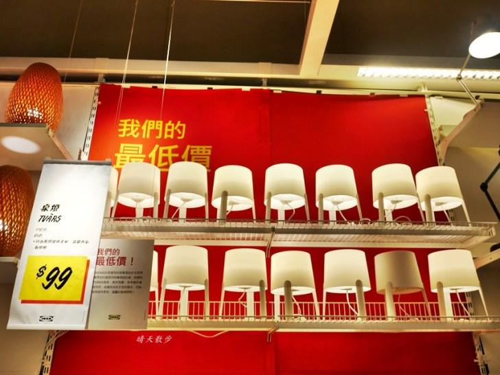 20190222222006 9 - IKEA台中店~絕版品出清五折起 2019/2/21~3/13 超過六百項商品優惠中!