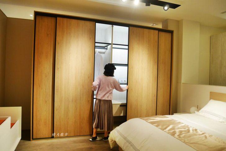 20190401153716 61 - 熱血採訪|窩百態~居家生活百態 一起找回家的記憶與感動 台中室內裝修