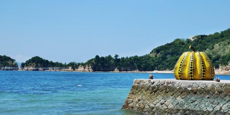 瀨戶內海親子遊 直島一日遊~草間彌生海邊的黃南瓜 迷你石鳥居