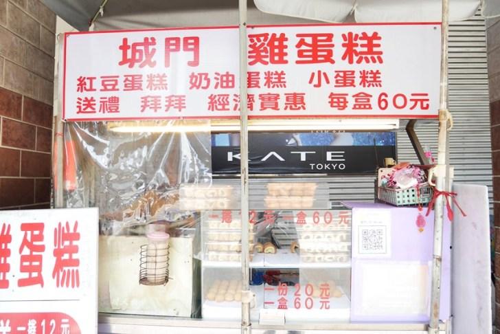 20190419120959 65 - 台中小吃 城門雞蛋糕~舊城區銅板美食懷舊小點心 紅豆蛋糕、奶油蛋糕、原味小蛋糕