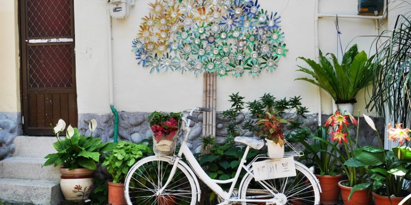台中景點|柳川古道~第二市場附近 環保美化可愛社區