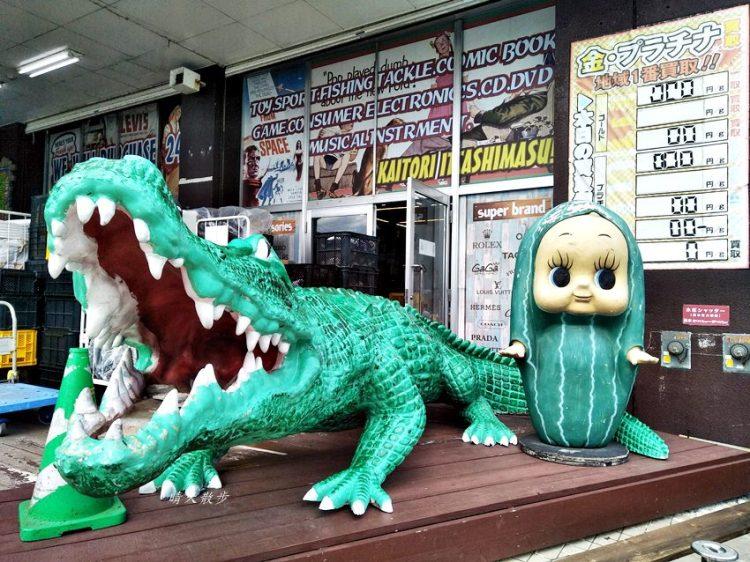 沖繩親子遊|漫畫倉庫那霸店~24小時營業的那霸二手店 單軌電車赤嶺站旁