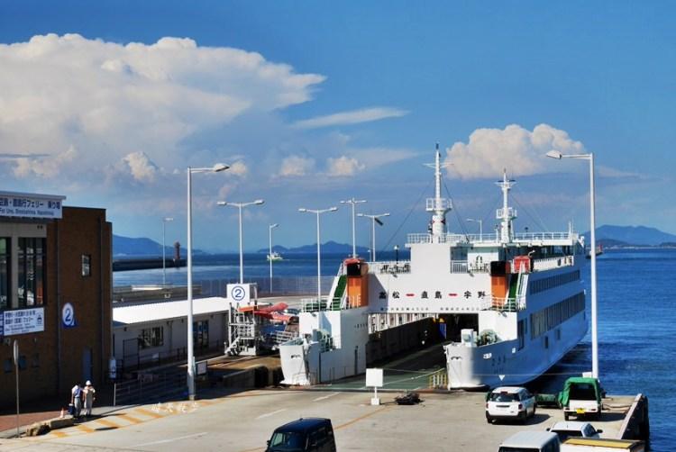 瀨戶內海親子遊|直島交通~從高松港搭渡輪到直島宮浦港 單程50分鐘
