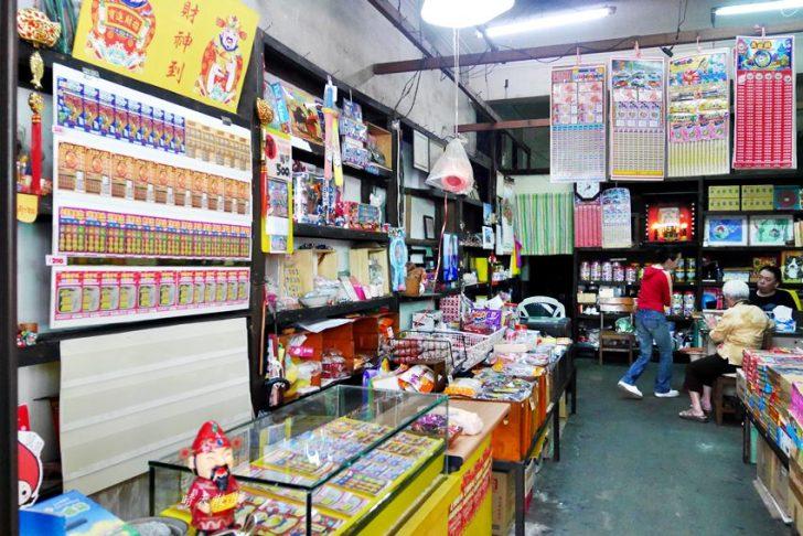 20190515092309 77 - 第二市場|讚發糖菓行~開店超過六十年的古早味柑仔店 文具、玩具、糖果、蜜餞
