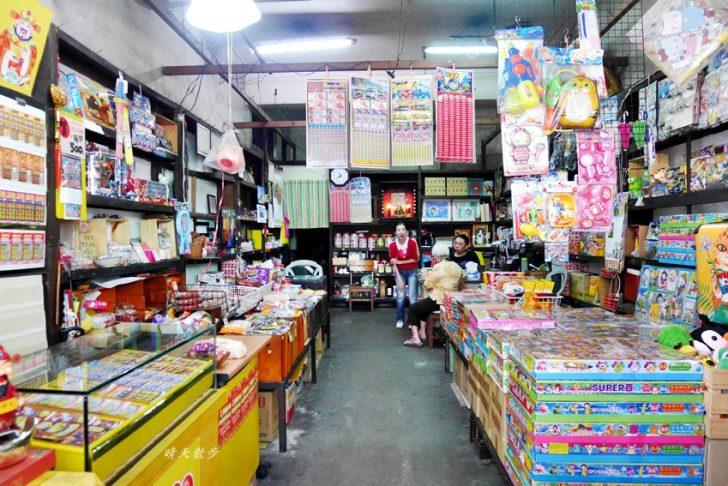 20190515092311 4 - 6間台中中區中山路美食、小吃懶人包