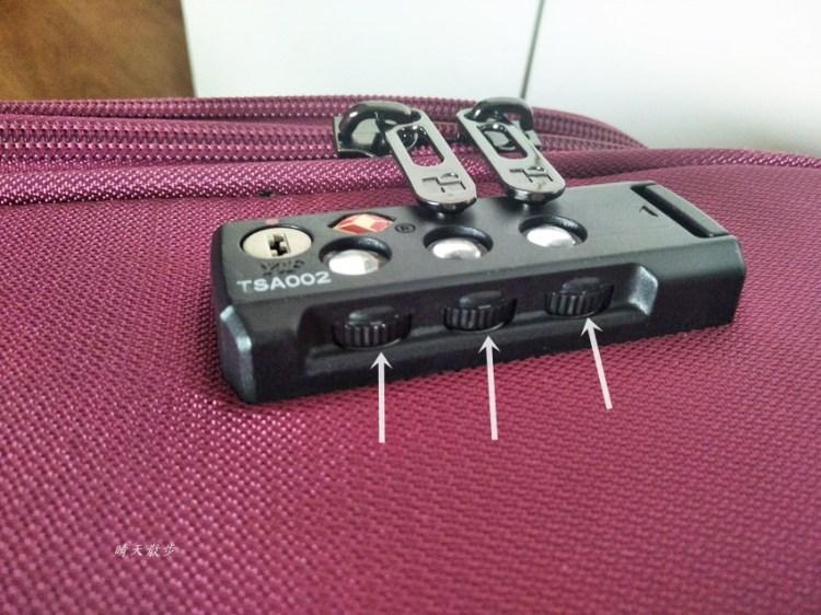 行李箱密碼忘了怎麼辦?凹槽數字減2或減3 這樣竟然真的打開了!
