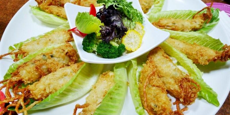 彰化合菜|鵝媽媽美食餐廳~彰化秀水聚餐、尾牙、婚宴合菜餐廳 餐點豐盛 停車方便