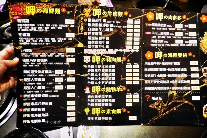 20190907172649 62 - 豐原火鍋 呷蝦米嚴選海鮮火鍋~不是吃到飽也能吃好飽 菜盤可換鮮蝦、蛤蜊或鮮魚