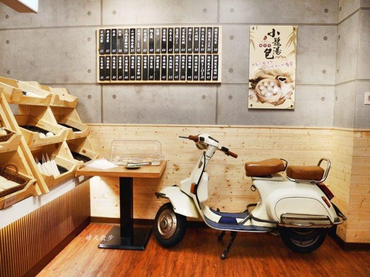 台中宵夜 日旭豆漿~精誠路美食 從早餐到宵夜都吃得到 清新店面裡的傳統早餐