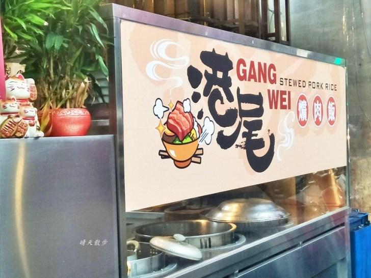 20190916223213 71 - 南屯便當|港尾爌肉飯~東興路美食小吃 平價家常便當、簡餐 可外送
