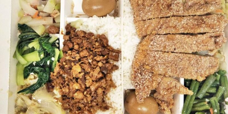南屯便當|港尾爌肉飯~東興路美食小吃 平價家常便當、簡餐 可外送