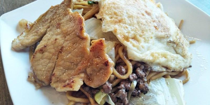 北屯早午餐|A-bao House阿寶晨食館台中興安店~平價中西式早午餐店 美味來自手作 漢堡、炒麵通通有