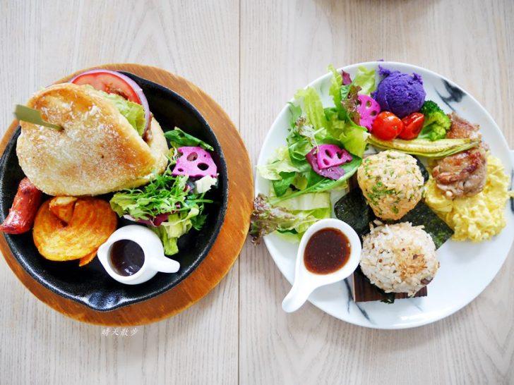20190921203007 11 - 西區早午餐|采咖啡Dacai Café~優雅豐盛的精采168早午餐 國美館綠園道親子友善餐廳