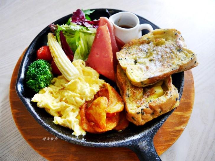 20190921203013 94 - 西區早午餐|采咖啡Dacai Café~優雅豐盛的精采168早午餐 國美館綠園道親子友善餐廳