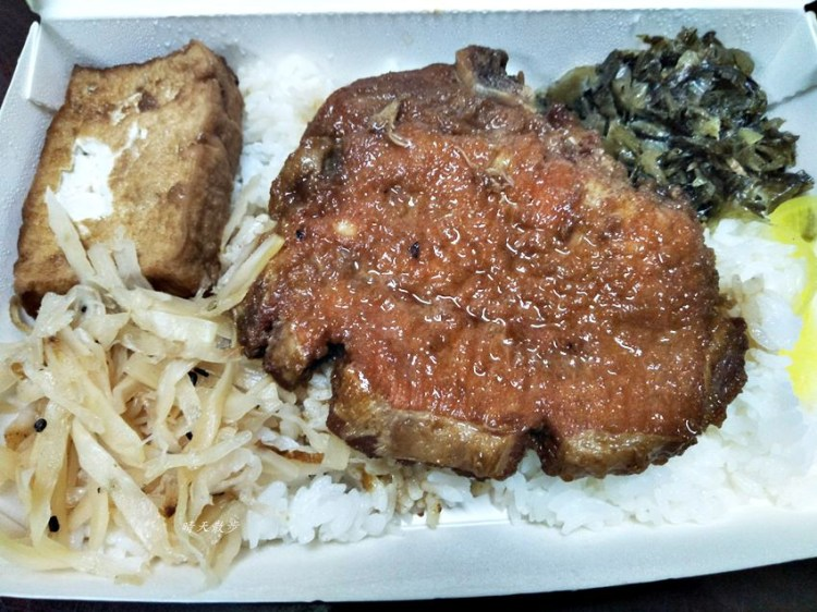 豐原便當 豐源飯店/豐源日本料理~台式、日式高級簡餐、便當 豐原媽祖廟旁 近廟東夜市