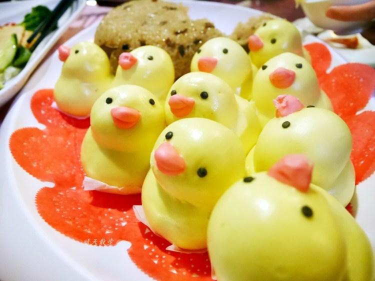 豐原合菜|江屋日本料理豐原店~豐原大型宴客餐廳 聚餐、尾牙、年菜、春酒、婚宴