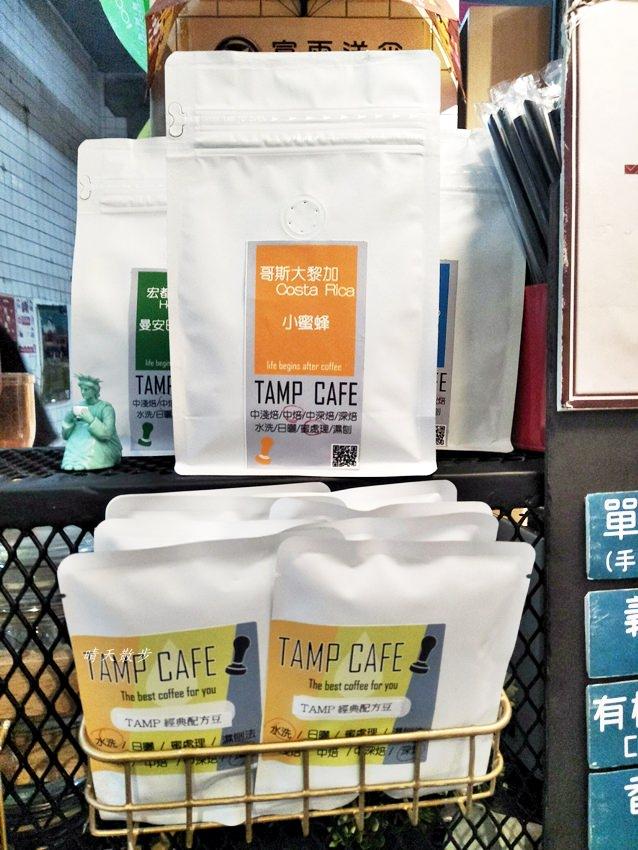 20190924202107 4 - 台中逛市集 TAMP Café行動咖啡吧~神出鬼沒的行動咖啡小攤車 逛市集喝好咖啡