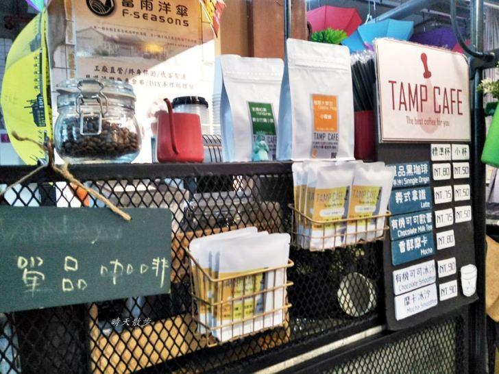 20190924202109 8 - 台中逛市集 TAMP Café行動咖啡吧~神出鬼沒的行動咖啡小攤車 逛市集喝好咖啡