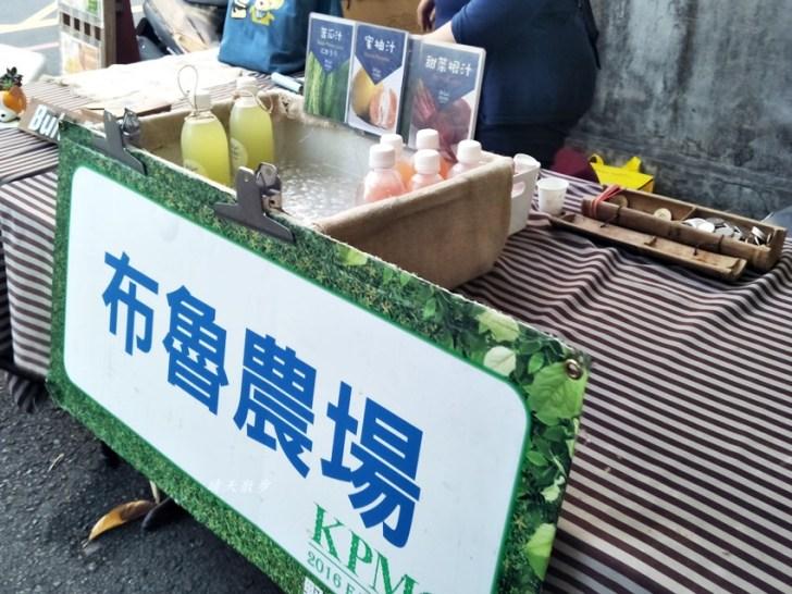20190925201557 86 - 台中逛市集|布魯農場/Bulu Farm 自然農場~布魯爺爺和布魯奶奶的自然農法水果 打出新鮮果汁 文創市集常客