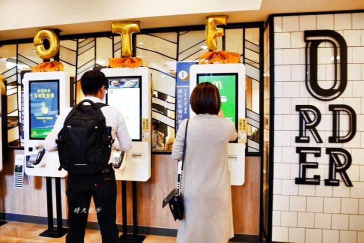 20191110211122 39 - 麥當勞中港四店|台中科博館前麥當勞老店 全新整修重新開幕 EOTF新型態麥當勞 有自助點餐機