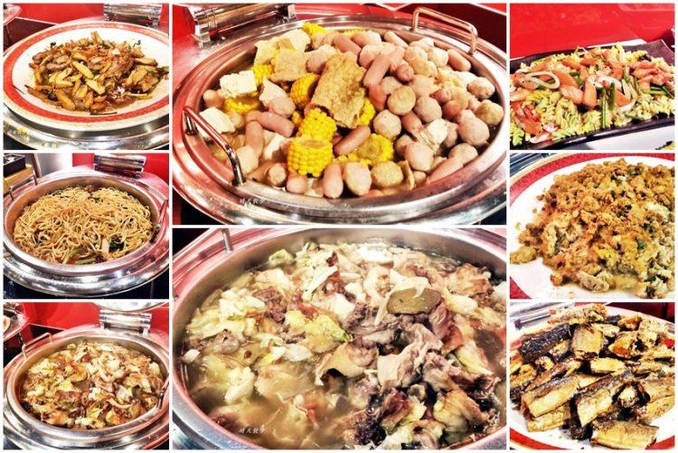 台中吃到飽|貴族世家南台中店~點排餐附熟食沙拉吧吃到飽 小菜選擇豐富 近第三市場、台中文創園區