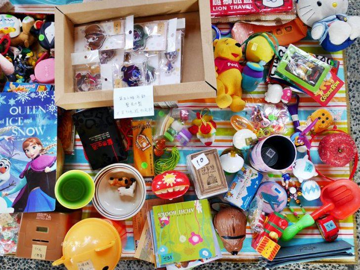 20191202232011 4 - 一年一度的小大環保親子市集將於本周六登場!小孩當家的親子市集又來囉!
