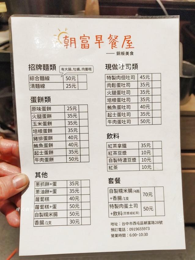 20191205010746 23 - 熱血採訪 深夜十點才擺攤的阿吉師和牛滷肉飯,營業凌晨兩點!加購比臉大和牛烤肉片只要50元