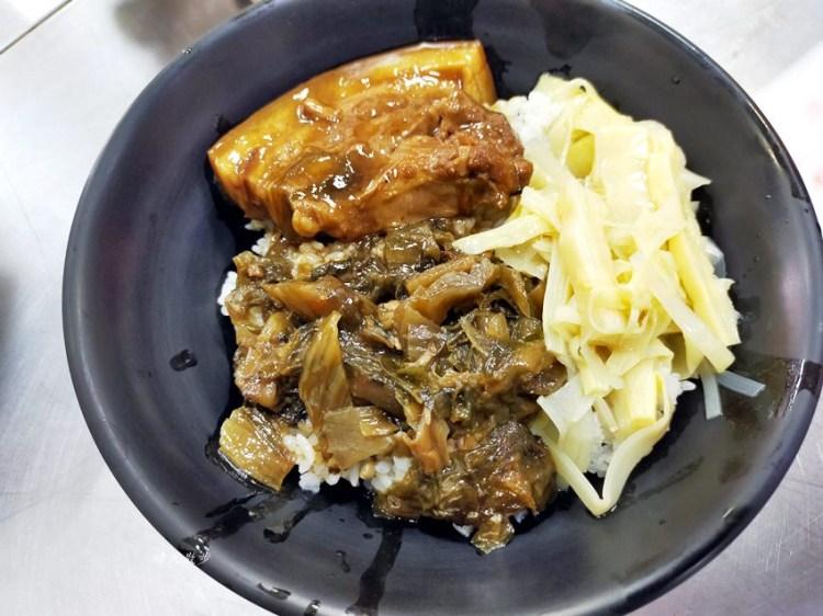 雙十路美食|祖傳肉圓~台中車站附近傳統小吃店 爌肉飯、肉圓、赤肉羹湯