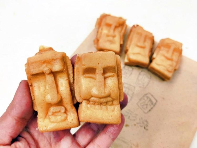 東興路美食|Dum Dum 摩艾人形燒台中店~超可愛摩艾石像造型雞蛋糕 原味、起司、抹茶 還有限定口味喔!