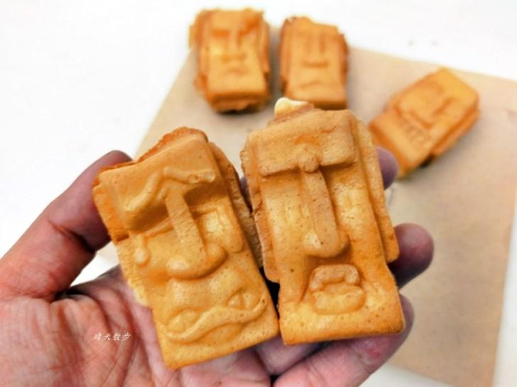 20191219223235 50 - 東興路美食 Dum Dum 摩艾人形燒台中店~超可愛摩艾石像造型雞蛋糕 原味、起司、抹茶 還有限定口味喔!
