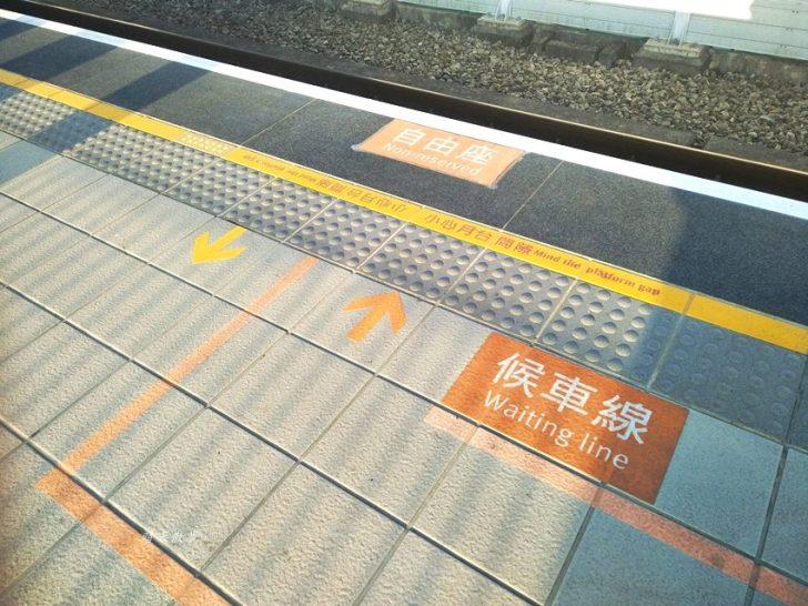 20200102202508 51 - 春節沒買到高鐵車票嗎?還有機會!台灣高鐵2020春節疏運,加開12班次列車,2020/ 1/2開放購票!