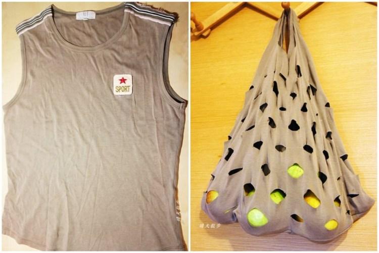 舊衣改造DIY 舊棉T變身洞洞袋,做法超簡單,購物裝水果很方便呢!