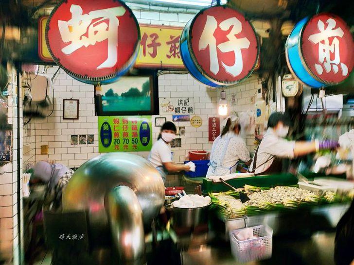20200121161420 70 - 廟東美食|洪記蚵仔煎~豐原必吃美食蚵仔煎和蝦仁煎,多年不變的好味道