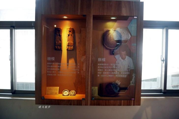 20200127134245 81 - 台中景點|台灣太陽餅博物館~魏清海太陽餅老店/百年建築全安堂,太陽餅伴手禮、太陽餅DIY體驗,還有老屋咖啡館