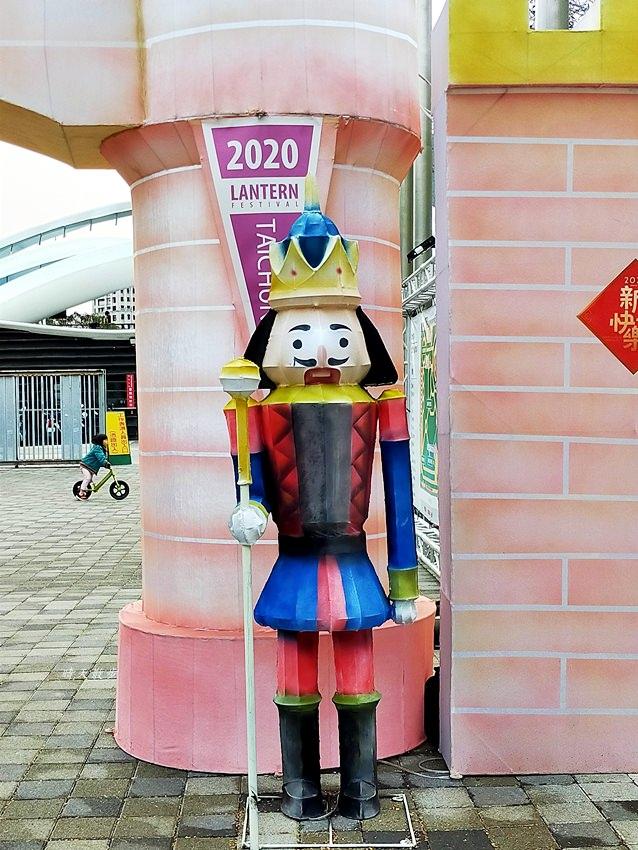 20200207004052 49 - 台中燈會|2020台灣燈會在台中,走逛文心森林公園戽斗星球童趣樂園,白天超吸睛好好拍