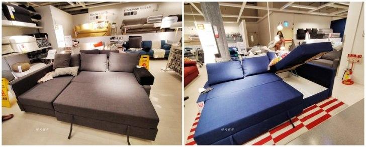 20200213150139 34 - 2020台中IKEA絕版品出清五折起,特價只到2/26,還可順遊台中燈會文心森林公園戽斗星球動物