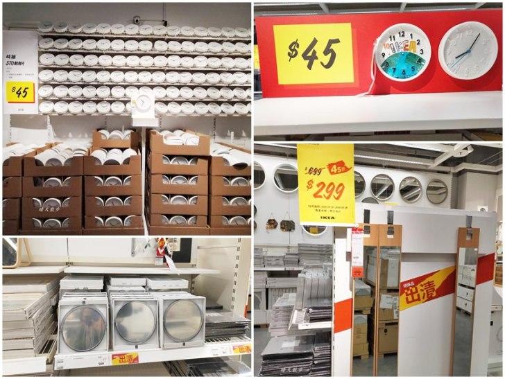 20200213150142 12 - 2020台中IKEA絕版品出清五折起,特價只到2/26,還可順遊台中燈會文心森林公園戽斗星球動物